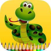 蛇着色书儿童:学习上色眼镜蛇,蟒蛇,蟒蛇等 1