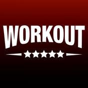 锻炼的应用程序 - 讲师区间和HIIT训练 1.4