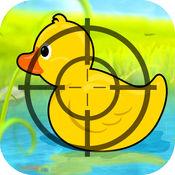 鸭狙击手射击 - 狙击手射击的孩子 1.2