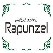 HAIR MAKE Rapunzel 公式アプリ 1