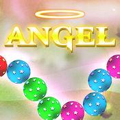 天使气泡破碎对手  1.5