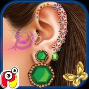 耳朵 Spa 沙龙-耳治疗医生、 疯狂的手术和水疗中心游戏 1