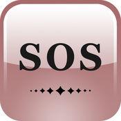 多功能SOS定位,一...