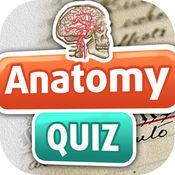 解剖学 有趣 自由 花絮 测验 – 下载 最好 科学 游戏 1.1