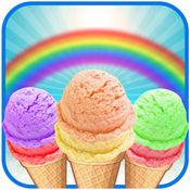 彩虹冰淇淋机 - 制作七彩冰淇淋 1