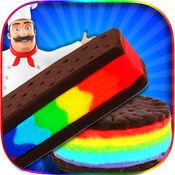彩虹冰淇淋三明治制作 - 冰淇淋 1