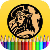 圣经基督图画书 - 绘图和涂料为孩子 1