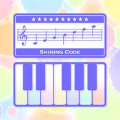钢琴音符 - 五线...