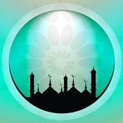 斋月壁纸2017 - 伊斯兰背景的高清 1