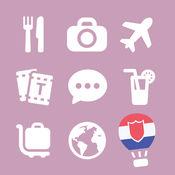 LETS旅游克罗地亚会话指南-克罗地亚语短句攻略 5.6.0