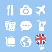 LETS旅游英国伦敦会话指南-英式英语短句攻略 5.6.0