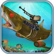 愤怒 机器人 鲨鱼 模拟器 1