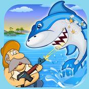 愤怒的鲨鱼袭击 - 在深蓝色的大海饥饿的鱼猎 1.2
