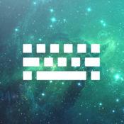空间键盘扁平化设计