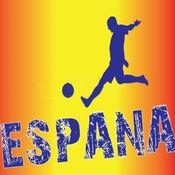 2015-2016西班牙足球甲级联赛 3