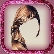可爱的女孩发型 ...