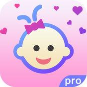 婴儿摇铃游戏专业版,哄宝宝音乐神器 1.1