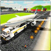 机场停车场模拟...