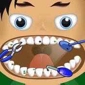 A1小子警察牙科诊所亲 1.4
