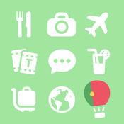 LETS旅游葡萄牙里斯本会话指南-葡萄牙语短句攻略 5.6.0
