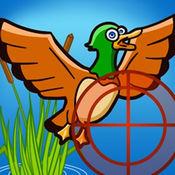 猎人打鸭子 - 经典打鸭子 9.2