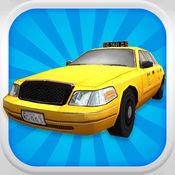 愤怒的出租车:3D...