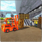 机场货物叉车模拟器3D 3.1
