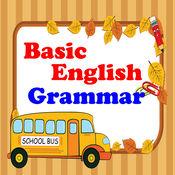 英文聽力實踐-英语阅读理解 1