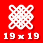 讲19×19乘法表 1.0.3
