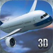 真正的机场城市空气飞机飞行模拟器 1