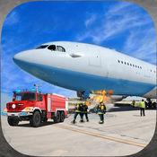 真正的机场卡车司机:应急救援消防队员 1