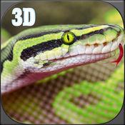 真正的森蚺蛇模拟器3D - 追捕狼,熊,虎和在丛林中生存 1