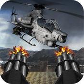 真实 反直升机 斗争 与 一 人 军队 helicopter battle att
