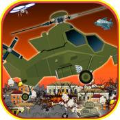 真正的攻击直升机团 FREE - 惊人的阿帕奇飞行模拟器 1