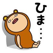 【暇人専用】ワロタちゃんねる 1.0.0