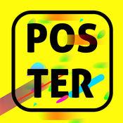 复古设计- 徽标生成器和海报制造器, 徽标 传单,名片制作商