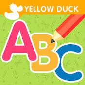 英语字母描红 - 儿童英语字母笔顺拆分练习 1.0.0