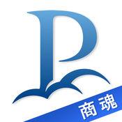 PCAクラウド スマートデバイスオプション商魂モジュール 2