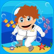 深海挑战赛免费...