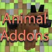 动物Addons for 我的世界(Minecraft PE) 1
