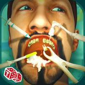 真正的牙医手术模拟器 1