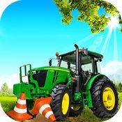 真实 农场 停車處 模拟器 - 拖拉机 驾驶 3d 1