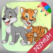 动物图画书着色页为孩子 - 临 1