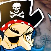 神奇海盗泡沫匹配亲 - 最好的大理石射击游戏 1.5