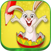 复活节彩蛋巧克力兔子 – 0至 6岁宝宝儿童画画游戏亲子早