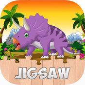 小恐龙拼图盒免费游戏 1