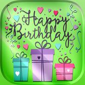 生日快乐卡 - 免费电子贺卡的创造者 1.1