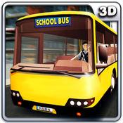真正的校车模拟器 - 引导车来接在值班司机游戏的孩子 1