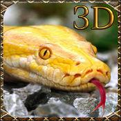 真正的蛇攻击模拟器3D - 追捕狼,大象,老虎和在丛林中生存 1.