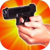 武器手枪模拟器:声音抖效果 1